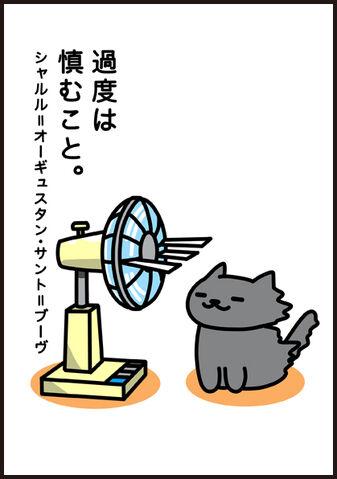 File:Manga12 P3.jpg