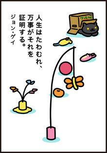 Manga21 P3