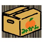 File:Shopping box.png