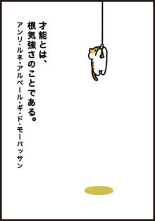 Manga11 P3