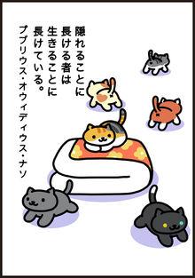 Manga26 P3
