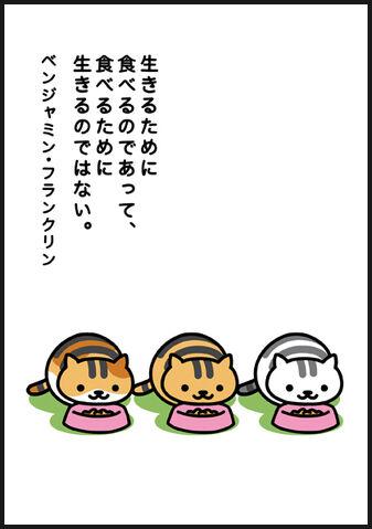File:Manga6 P3.jpg