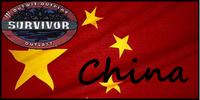 Global Survivor 4