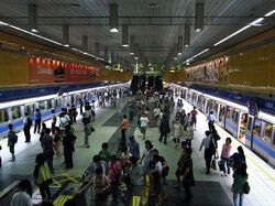 799px-Taipei City Hall Station Platform
