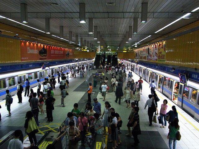 File:799px-Taipei City Hall Station Platform.JPG