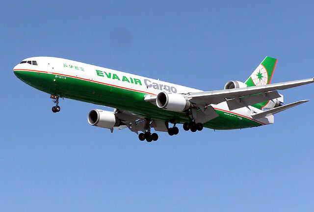 File:EVA Air Cargo.jpg