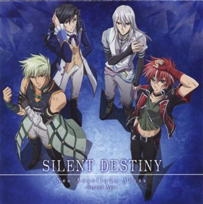 File:400px-Silent destiny.jpg