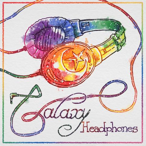 File:Galaxy-headphones.png