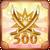 500BattleRB2