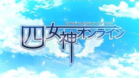 PS4「四女神オンライン CYBER DIMENSION NEPTUNE」 オープニングムービー