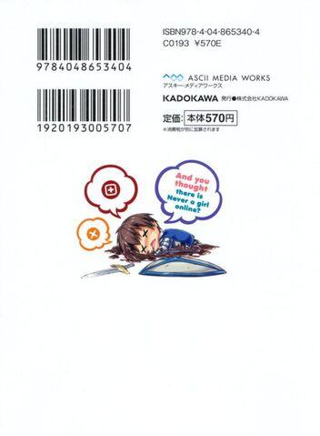 File:Light Novel 8 backside.jpg