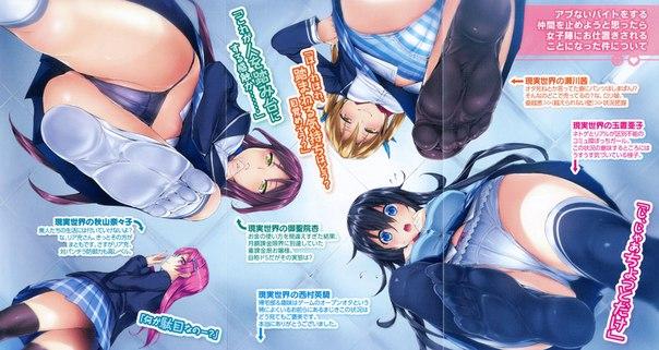 File:Light Novel 5 color 2.jpg
