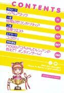 Light Novel 7 Pic Intro