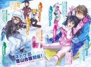 Light Novel 9 color