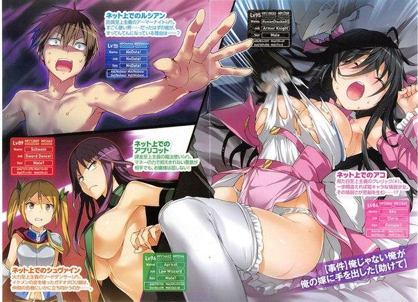 File:Light Novel v3 color 4.jpg