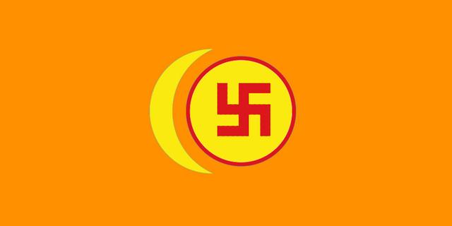 File:NI Hindu Brotherhood.png