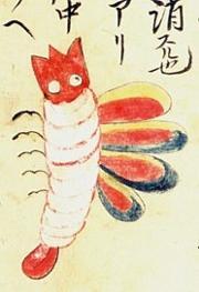 File:180px-Haimushi.jpg