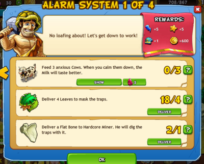 Alarm system 1 of 4