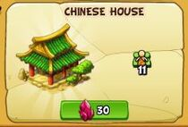 ChineseHouse