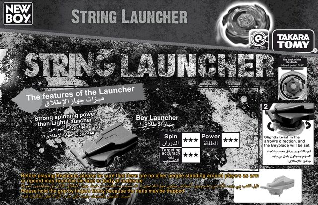 File:String-lancher.jpg