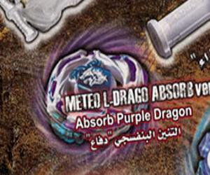 File:Meteo L-Drago Absorb.jpg