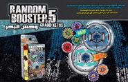Random Booster Vol. 5 Grand Ketos