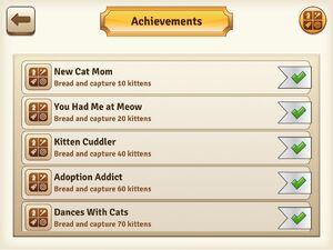 AchievementsPage
