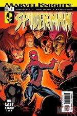 Marvel Knights 9
