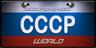 AMLP CCCP