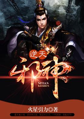 File:Yun Che atg cover.jpg