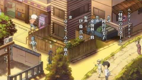 Nichijou ED7 - Ep17 - Kaijuu no Ballad