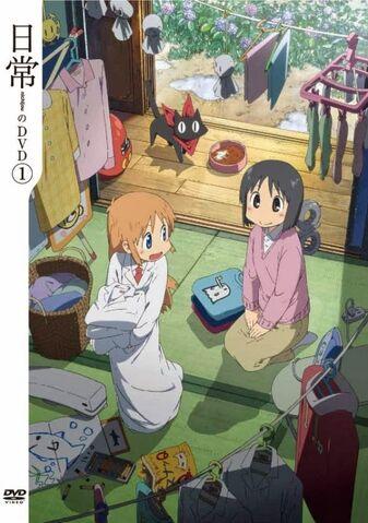 File:Nichijou DVD BD 1 Special Edition Bonus CD (2011).jpg