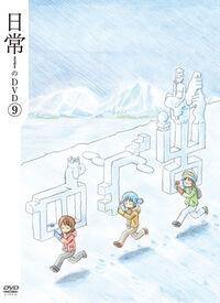 Nichijou DVD BD 9 Special Edition Bonus CD (2012)