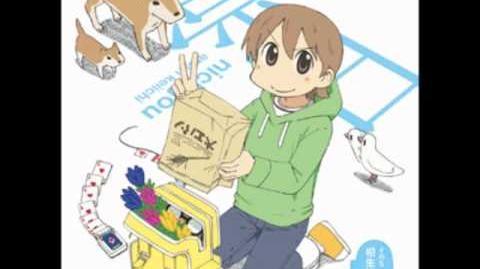Nichijou Character Song Single - Yukko No Gyagu Hyakurenpatsu