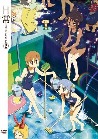 File:Nichijou DVD BD 2 Special Edition Bonus CD (2011).jpg