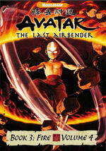 Avatar DVD = Book3V4