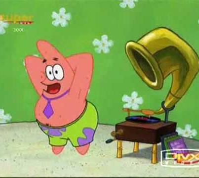 File:Dancing Patrick.jpg
