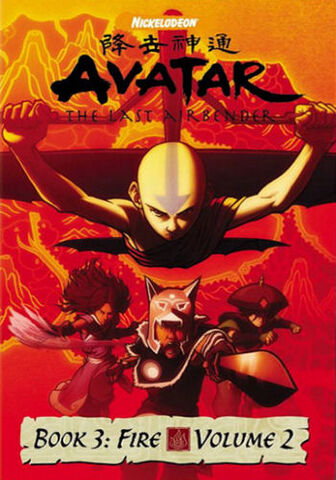 File:Avatar DVD = Book3V2.jpg