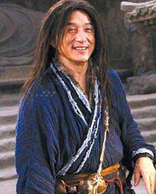 File:Lei Wulong (live action).png
