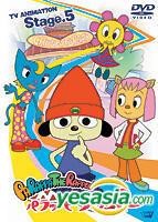 PaRappa DVD