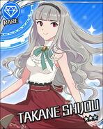 Takane Shijou