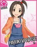Miyuki Yanase