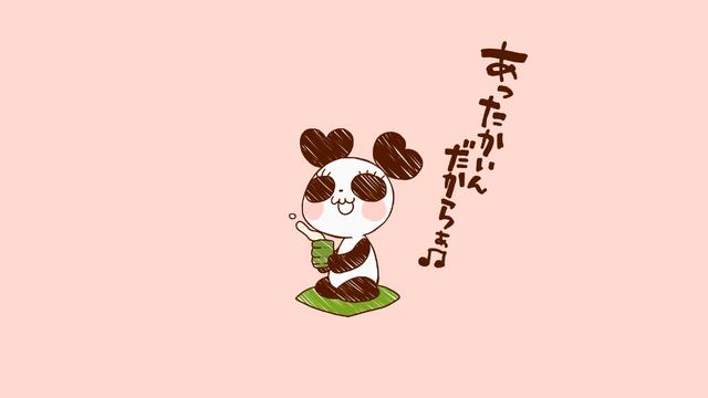File:Attakain-dakara honeyworks.png