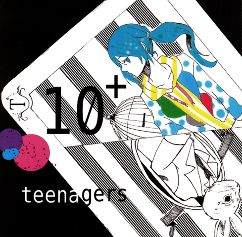 File:Teenagers 10 .png