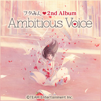File:Ambitious Voice.png