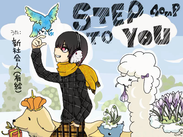 File:Shinsha step2u.png