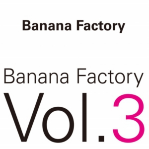 File:Banana factory 3.png