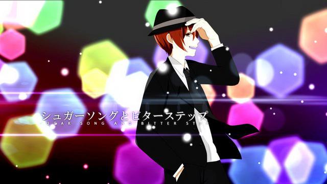 File:Aramaki - Sugar song to bitter step.png