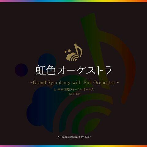 File:Nijishoku Orchestra.jpg