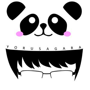 File:Yorusagara.png